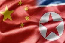 چین: تحریم علیه کره شمالی تنها نیمی از راه حل اصلی برای حل این مسئله است