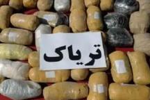 765 کیلوگرم موادمخدر در مرزهای سراوان کشف شد