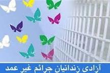 آزادی 23 زندانی معسر در اردبیل