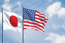 درخواست ژاپن از آمریکا در خصوص امنیت شرکتهایش در برابر تحریمها علیه ایران