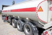 توقیف یک تانکر حامل نفت کوره قاچاق در بهبهان