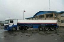 کشف ۴۸۰۰ لیتر فرآورده نفتی قاچاق در ۳ ماهه نخست امسال