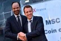 معرفی نخست وزیر فرانسه
