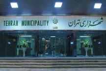 موضوع پست های ستاره دار ایثارگران شهرداری تهران دنبال می شود