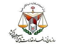 7رتبه برتر قرآنی کارکنان زندان های استان البرز