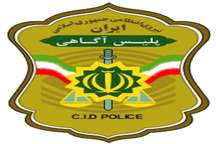 کشف 124 دستگاه کولر گازی و یک دستگاه لودر قاچاق در مشهد