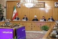 بازنگری تعرفههای خدمات تشخیصی و درمانی در سال 1398/ تشکیل کارگروه رفع مشکل آلودگی هوا در استان بوشهر