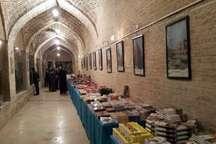 برپایی نمایشگاه کتب قرآنی در تربت حیدریه