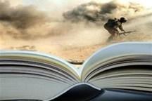 نگارش کتاب خاطرات 200 شهید شهرستان کامیاران پایان یافت