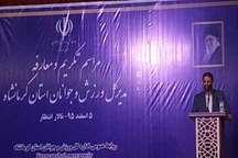 تسریع در ساخت ورزشگاه 6هزار نفری و میزبانی مسابقات کشوری خواسته مردم کرمانشاه