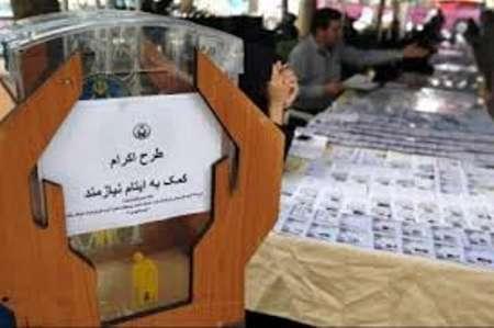 برگزاری جشنواره ایتام مازندران باآرزوهایی که قبل از نوروز برآورده شد
