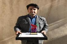 عکاس ایرنا عنوان جوان برتر فرهنگ و هنر در تاکستان قزوین را کسب کرد