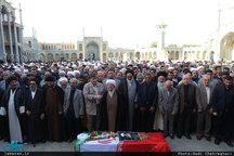 مراسم تشییع حجت الاسلام و المسلمین دکتر احمد احمدی در قم