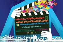 خبرنگاران نوجوان جشنواره سیام شناخته شدند  6 فرزند شهید مدافع حرم در گروههای خبری جشنواره
