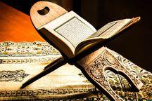 پوستر برنامه های قرآنی در اراک رونمایی شد