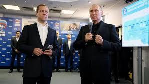 نتایج نهایی انتخابات روسیه