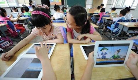 راه اندازی کلاس های هوشمند در چین
