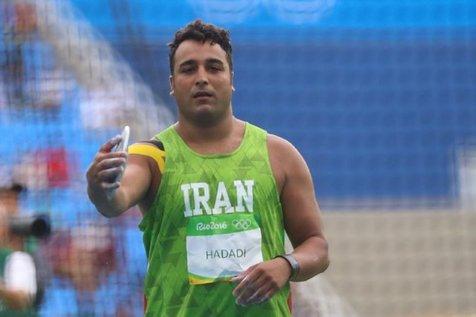 احسان حدادی به ایران آمد