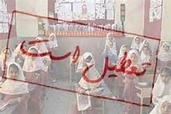 برای دومین روز متوالی؛ برف و سرما مدارس ۱۴ شهر اردبیل را به تعطیلی کشاند