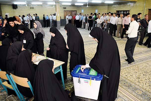 انتخابات 7 اسفند، مقدمه تشکیل دولت دوازدهم