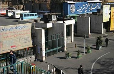 انتشار جدیدترین رتبه بندی دانشگاه های جهان/ دو دانشگاه ایرانی با رتبه زیر 400