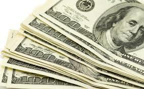 کاهش ۲ ریالی دلار