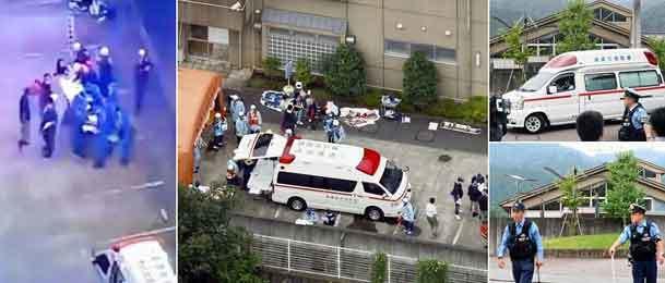هولناک ترین کشتار دسته جمعی در ژاپن+تصاویر