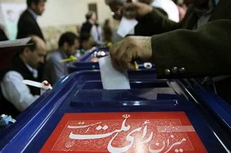 نخستین انتخابات از زمان توافق هسته ای ایران/ پیش بینی ها در خصوص مشارکت گسترده مردمی