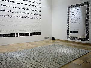 Munich Revives Historic Islamic Art Exhibition after 100 Years