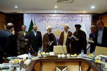 کتاب رهیافت تحلیلی به وصیت نامه سیاسی-الهی امام خمینی رونمایی شد