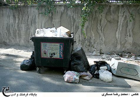 زباله برای شهرداری مهم شد