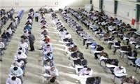 آموزش و پرورش تهران: سئوالات امتحان «آمادگی دفاعی» لو نرفته بود