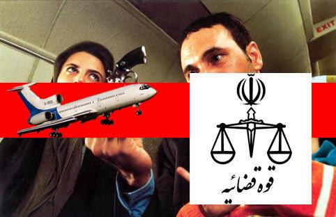 ازدواج متهم واقعی «ارتفاع پست» در اوین/ درخواست هواپیما ربا از مسئولان