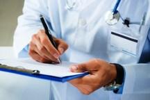 حدود 115هزار تن از خدمات رایگان پزشکی تامین اجتماعی نهاوند استفاده کردند