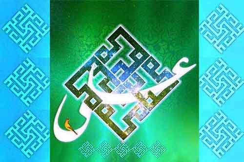 سخنان امام خمینی درباره غدیر