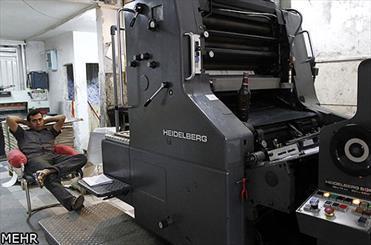 150 میلیارد تومان تسهیلات به فعالان صنعت چاپ پرداخت می شود/ فعالیت 6000 چاپخانه دار