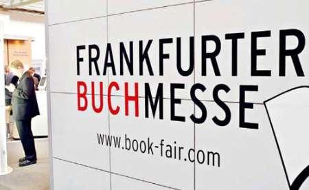سلمان رشدی مرتد در نمایشگاه کتاب فرانکفورت