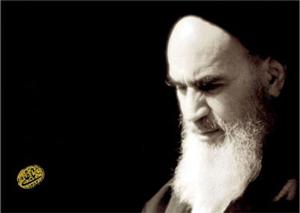 دانشنامه امام خمینی(س) تدوین میشود