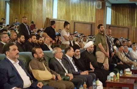 از العماره تا بغداد؛ سنگ تمام جوانان عراقی در سالگرد بزرگداشت امام(س)