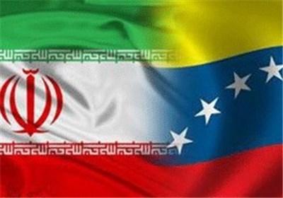 تهاتر کالایی ایران با ونزوئلا