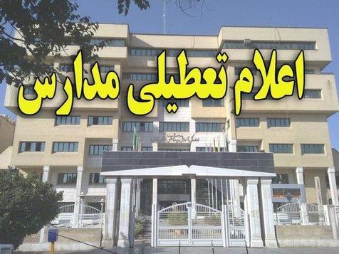 تعطیلی مدارس برخی شهرهای خوزستان در نوبت صبح