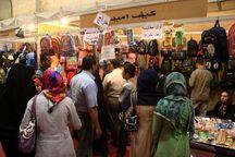 عرضه کالای خارجی در نمایشگاه بهاره همدان ممنوع شد