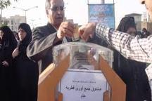 امسال 45 میلیارد ریال زکات فطریه در آذربایجان غربی جمع آوری شده است