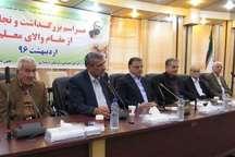 تجلیل از معلمان  خانه فرهنگیان بازنشسته گلستان تاسیس می شود