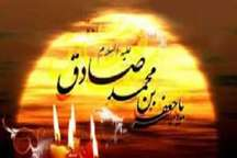 مردم کهگیلویه و بویراحمد در سالروز شهادت صادق آل محمد (ع) عزادارند