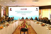 برگزاری نشست مدیران عامل بانکها و موسسات اعتباری
