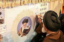 مراسم تجلیل از خدمات قرآنی۷۰ ساله آیت الله قریشی در ارومیه برگزار شد