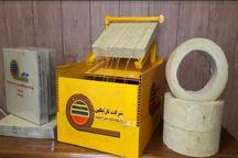 صادرات محصولات ذوب آهن اصفهان به کشور عراق