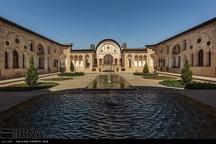 خانه تاریخی 'طباطبایی ها' 2 روز تعطیل می شود