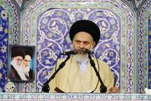 امام جمعه قم: آمریکا توان مقابله با حاکمیت اسلام را ندارد